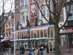 Coffe Shop Bulldog ad Amsterdam