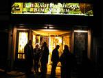 red_light_marihuana_museum[2]